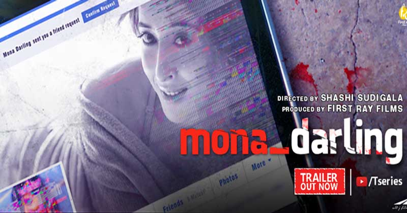 Complete cast and crew of Mona Darling (2017) bollywood hindi movie wiki, poster, Trailer, music list -Anshuman Jha and Divya Menon lead, Movie release date February 17, 2017
