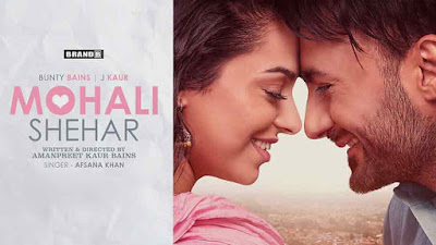 Mohali Shehar Song Lyrics - Afsana Khan