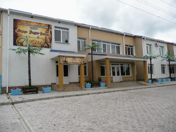 Батурин. Гостиница и историко-культурный центр Михлухо-Маклая