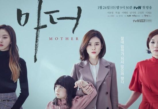 SINOPSIS Mother Full Episode Lengkap (Drama Korea TVN 2018)