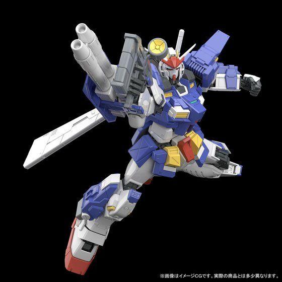 Premium Bandai MG 1/100 Storm Bringer