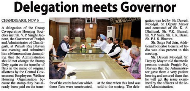 Satya Pal Jain, Additional Solicitor General of India was also present in this meeting