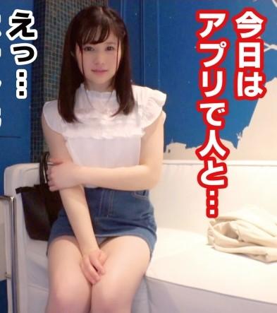 300NTK-193 アイドル美少女の男漁り!