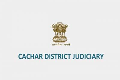 Cachar-District-Judiciary-Logo