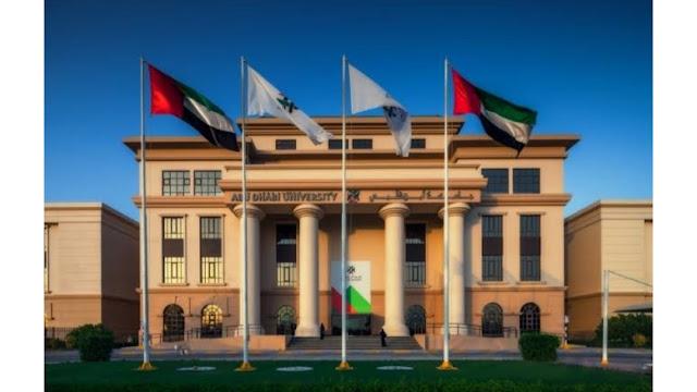 وظائف جامعة أبوظبي الامارات راتب ل7000درهم