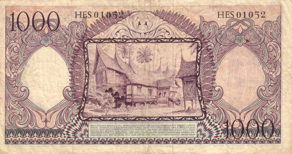 seribu rupiah 1959 belakang