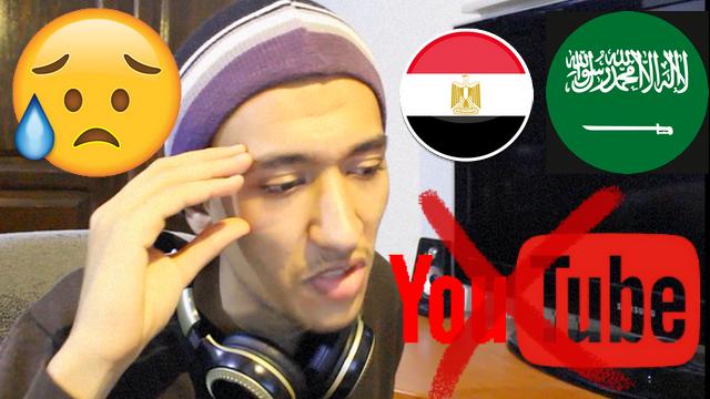 حجب يوتيوب في سعودية و مصر !