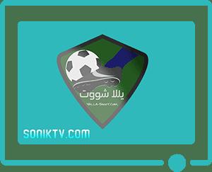 Live Streaming www.yalla-shoot.com Mobile TV HD Sports