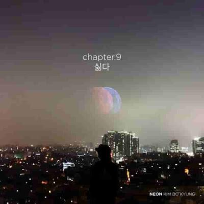 Download Kim Bo Kyung - 싫다 (Morning) [MP3] Musikanow