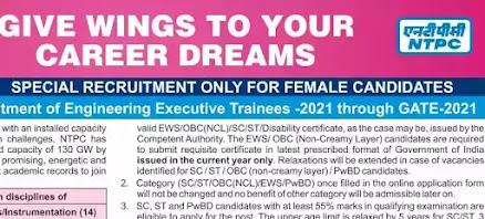 NTPC Recruitment Female Engineering Executive Trainees GATE 2021