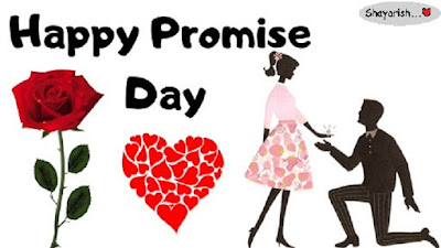 HAPPY PROMISE DAY 2020 STATUS, PROMISE DAY QUOTES