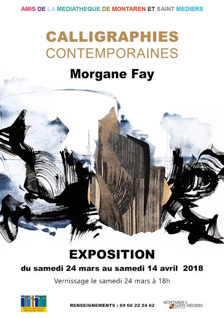 https://morganefay.blogspot.fr/p/galerie-2018.html