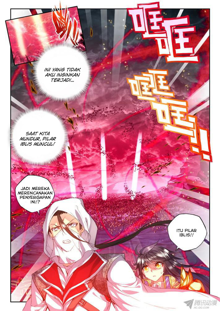 Shen Yin Wang Zuo Chapter 94