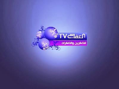 Alafasy Tv Live Stream Online The Education Of Islam