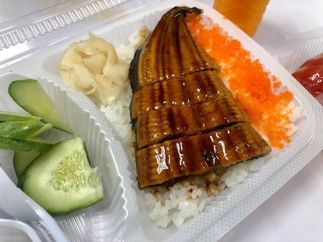 ข้าวหน้าปลาไหล ร้านซูชิคำโตโต สาขาปัตตานี