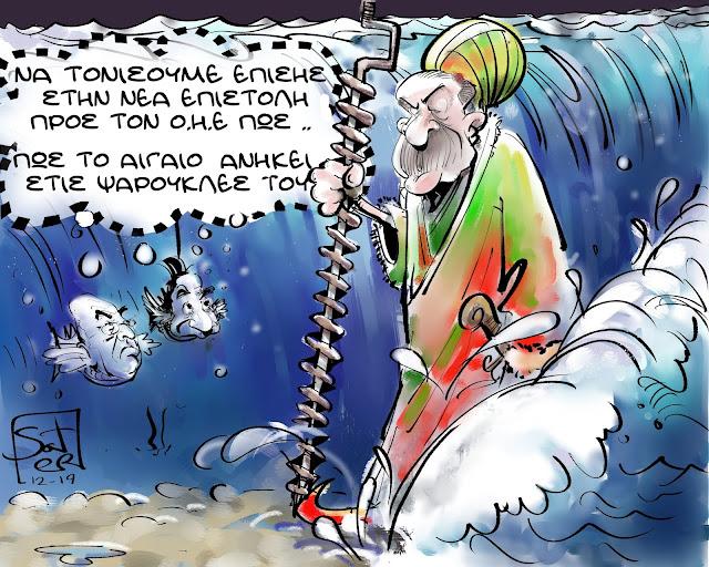 Ελλάδα - Τουρκία - κρίση, Ερντογκάν, αιγαίο, εξορύξεις , εσεπ , δένδιας, τουρκο -λιβυκό μνημόνιο