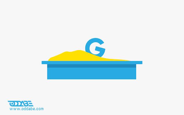 شرح Google SandBox جد مهم لأصحاب المواقع الإلكترونية الجديدة