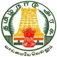 TN MRB jobs,latest govt jobs,govt jobs,latest jobs,jobs,Pharmacist jobs