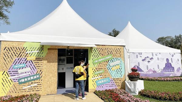 彰化優鮮進軍宜蘭綠色博覽會 彰化物產館今開幕