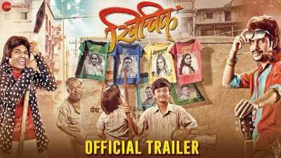 Khichik Marathi Movie Download 2019 400MB Pre-DVDRip