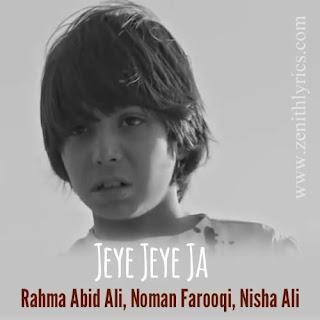 Jeye Jeye Ja Lyrics - Moor