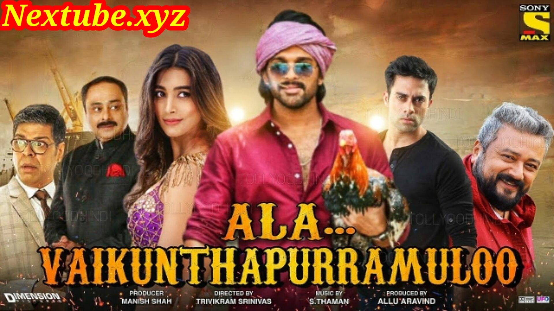 Ala Vaikunthapurramuloo Full Movie In Hindi