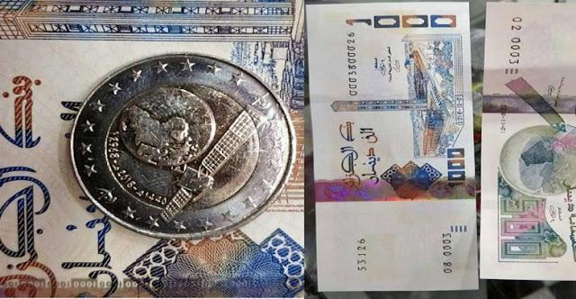 الأوراق النقدية الجديدة تدخل السوق اليوم