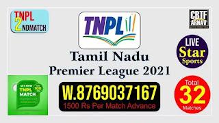 TNPL T20 CSG vs ITT 2nd Match 100% Sure Today Match Prediction Tips