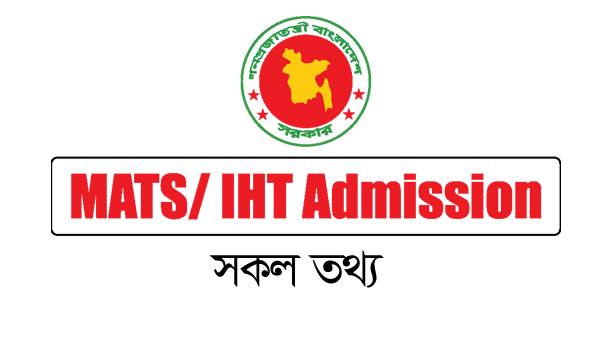 MATS Admission 2021 - dghs.gov.bd