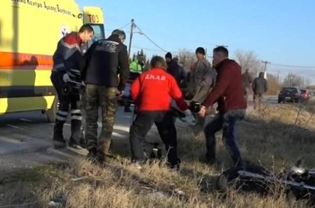 Κιλκίς: Πάγωσαν με τον τραυματισμό οδηγού μηχανής – Μετωπική σύγκρουση με αυτοκίνητο στο αντίθετο ρεύμα