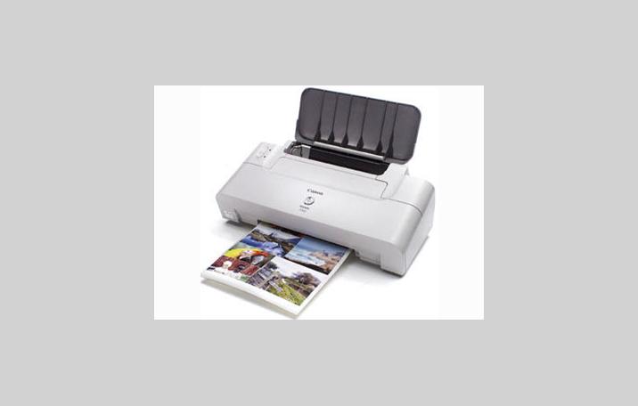 Скачать драйвер на принтер canon pixma ip1500