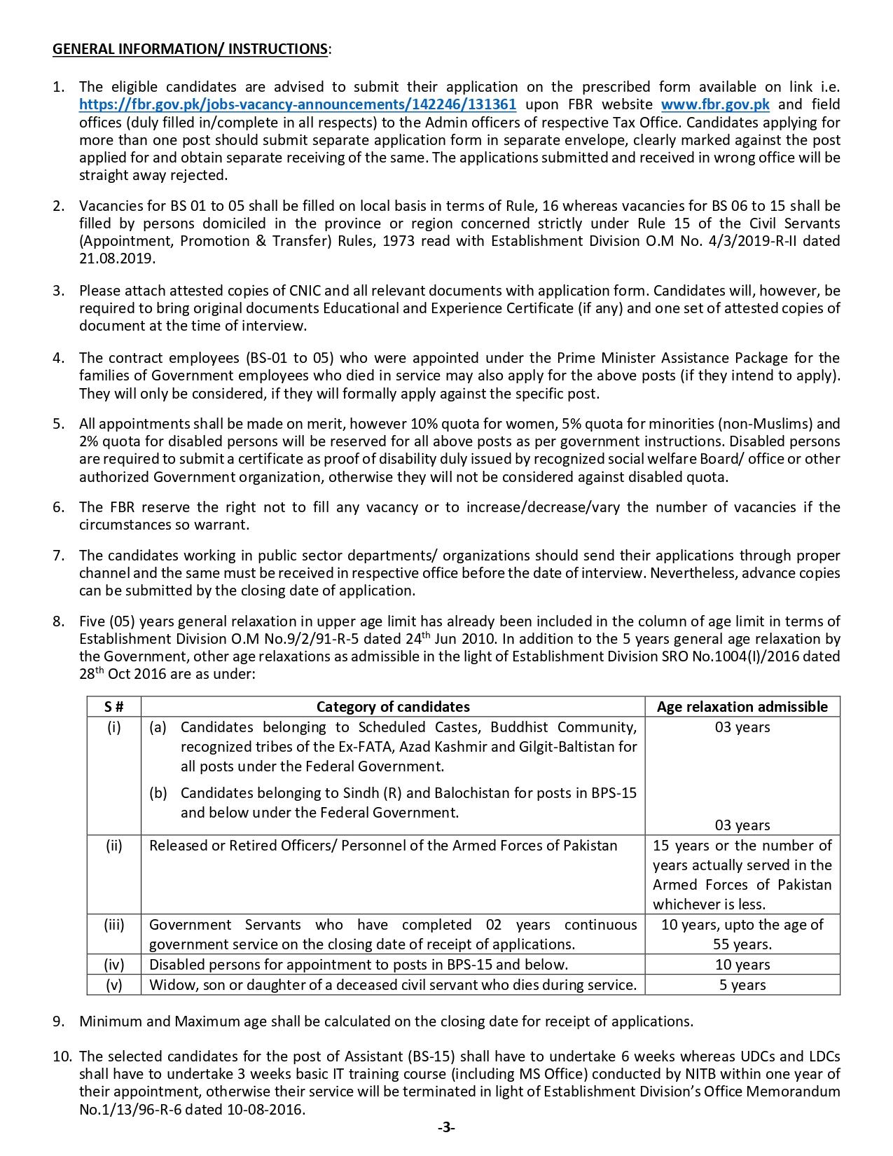 Government Jobs in Federal Board of Revenue (FBR) for Assistant, UDC, LDC, etc. in September 2021   Download Application Form
