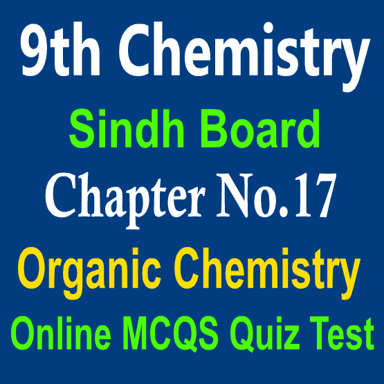 9th Chemistry Notes MCQs