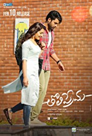 Watch TholiPrema Online Free 2017 Putlocker