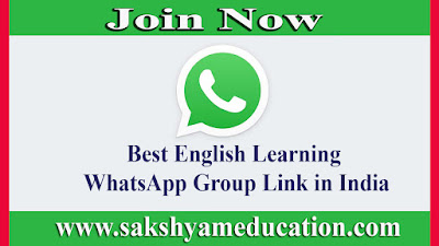 Best English Learning WhatsApp Group Link in India