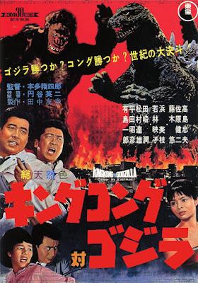 Póster película King Kong contra Godzilla - 1962