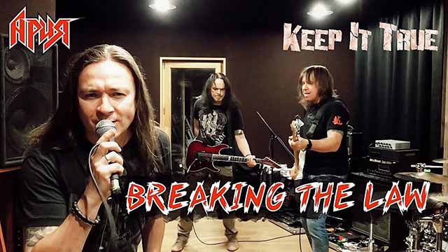 """Аria - """"Breaking the Law"""""""