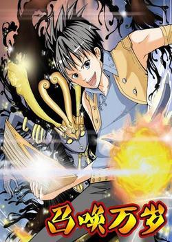 Long Live Summons Manga