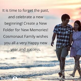 happy new year 2020 ka photo