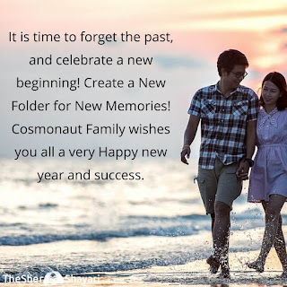 happy new year 2021 ka photo