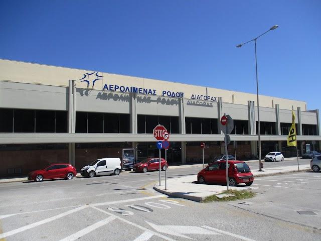 Ενισχύεται το αεροδρόμιο «Διαγόρας» με έξτρα αστυνομική δύναμη