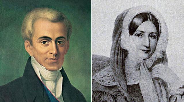 «Ιωάννης Καποδίστριας - Ρωξάνδρα Στούρτζα: Έρωτας ανεκπλήρωτος»