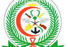 الخدمات الطبية للقوات المسلحة، تعلن عن توفر 10 وظائف شاغرة للعمل بعدة مدن بالمملكة