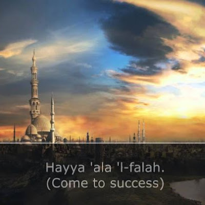 best adhan in the world