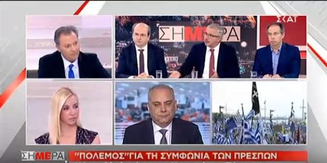 Γ. Μανιάτης: Εξαγοράζουν συνειδήσεις και ψήφους βουλευτών έναντι ανταλλαγμάτων