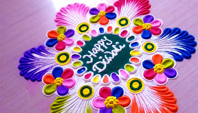 Diwali Rangoli Image Download