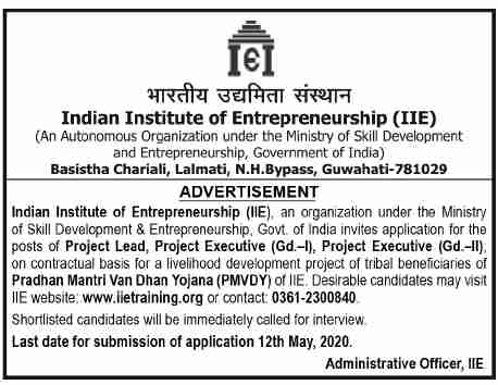IIE, Guwahati Recruitment 2020: Apply for Project Lead & Project Executive Posts