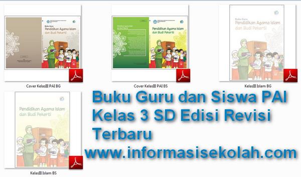 Download Buku Guru dan Siswa PAI Kelas 3 SD/MI Edisi Revisi Terbaru