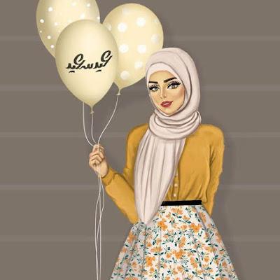 Eid Saied /Girly Images