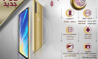 مواصفات هاتف ال تي بي٣٠ LT P30 من شركة ال تي موبايل | شامل للمعلوميات |